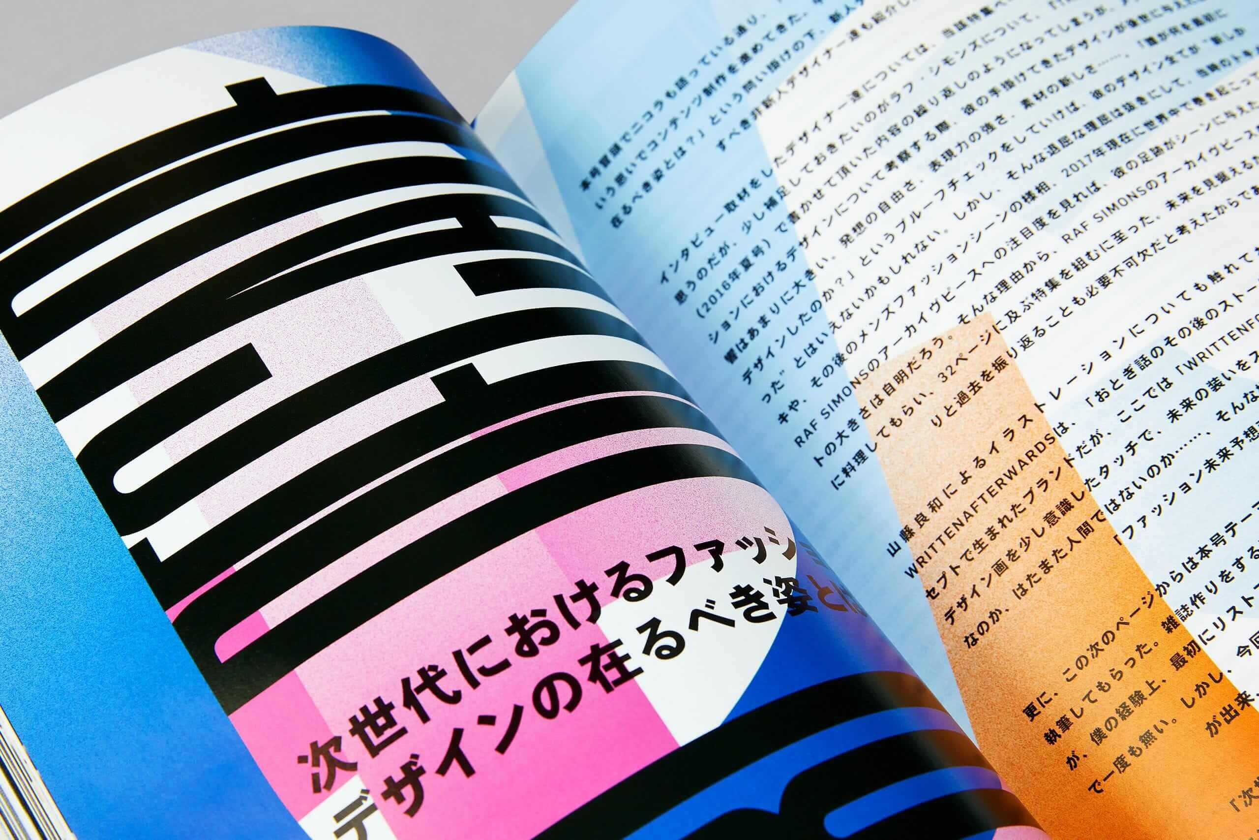 Free-Magazine_CloseUp_LR_1-2-compressor