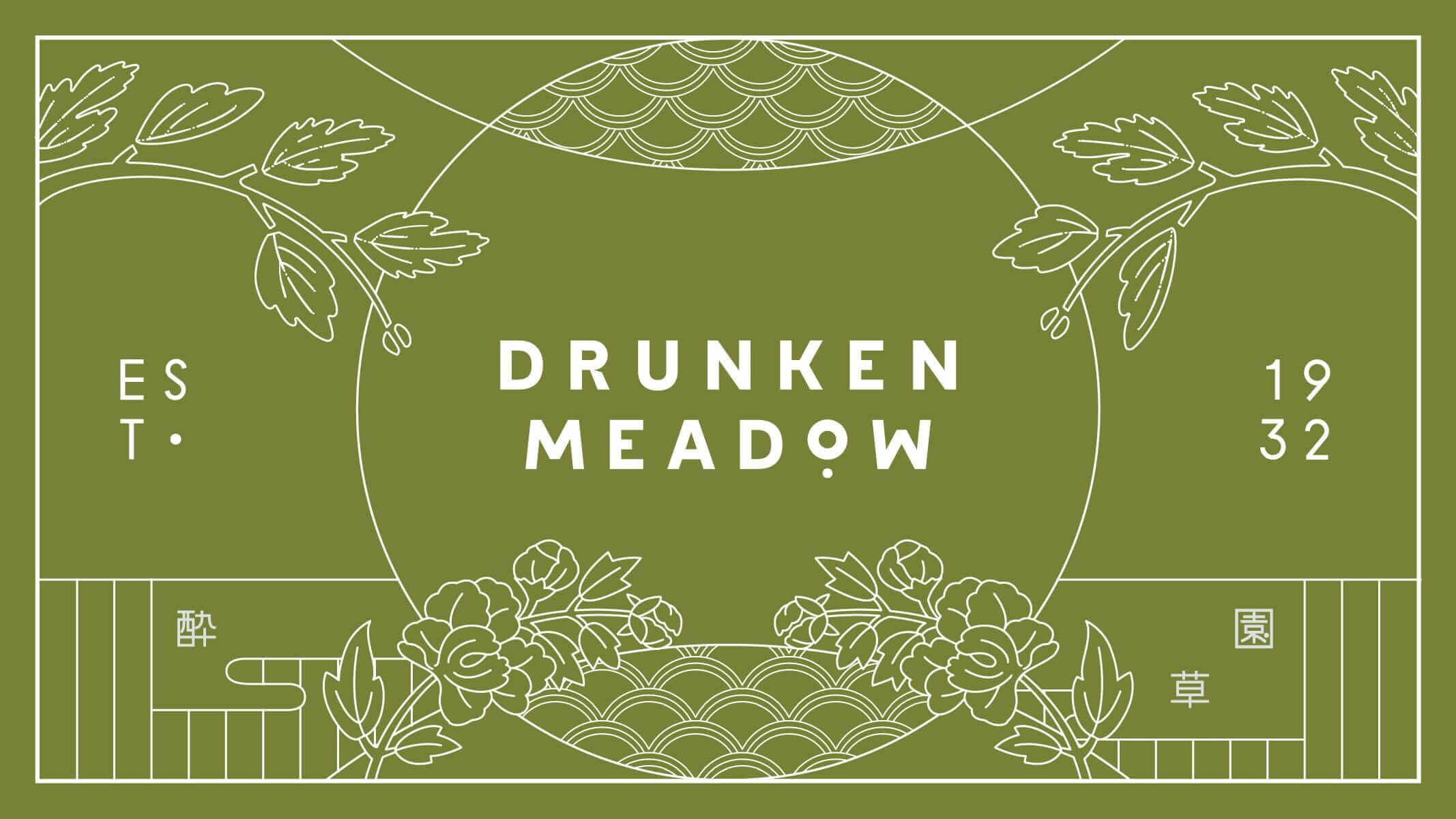 AI_Drunken-Meadow_13-3-compressor