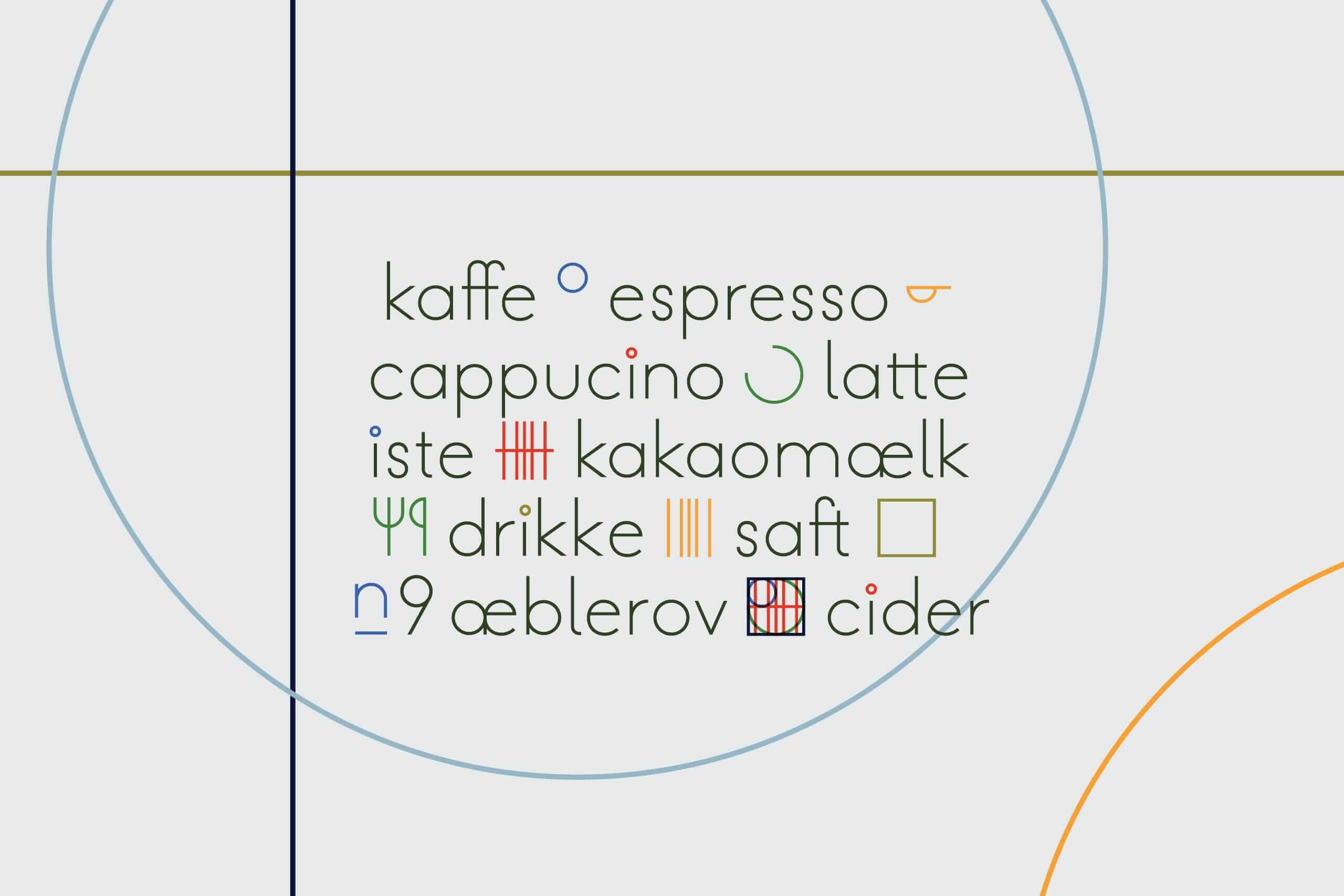 AI_Kafeteria_06-2-compressor