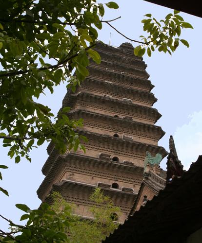 goose-pagoda