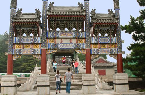 new-summer-palace