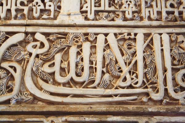 qaran-writing