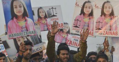 قومی اسمبلی نے زینب الرٹ بل متفقہ طور پر منظور کر لیا