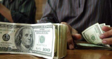 قبائلی اضلاع کیلئے آئی ڈی اے سے 30 کروڑ ڈالر کی امداد طلب