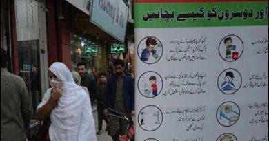 پاکستان کورونا کو شکست دینے والے 'ٹاپ 20' ممالک میں شامل