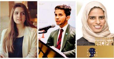 ڈیانا ایوارڈ جیتنے والے پانچ پاکستانی نوجوان