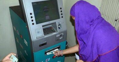 پاکستان میں خواتین ملکی آبادی کا 49 فیصد مگر بینک اکاؤنٹس صرف سات فیصد، ایسا کیوں؟