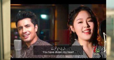 علی ظفر کا چینی گلوکارہ کے ساتھ گانا مقبول