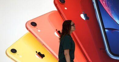 خاتون کی نامناسب تصاویر پوسٹ ہونے پر ایپل نے اسے لاکھوں ڈالرز کیوں ادا کیے؟