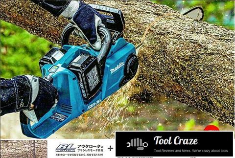 36V brushless chainsaw