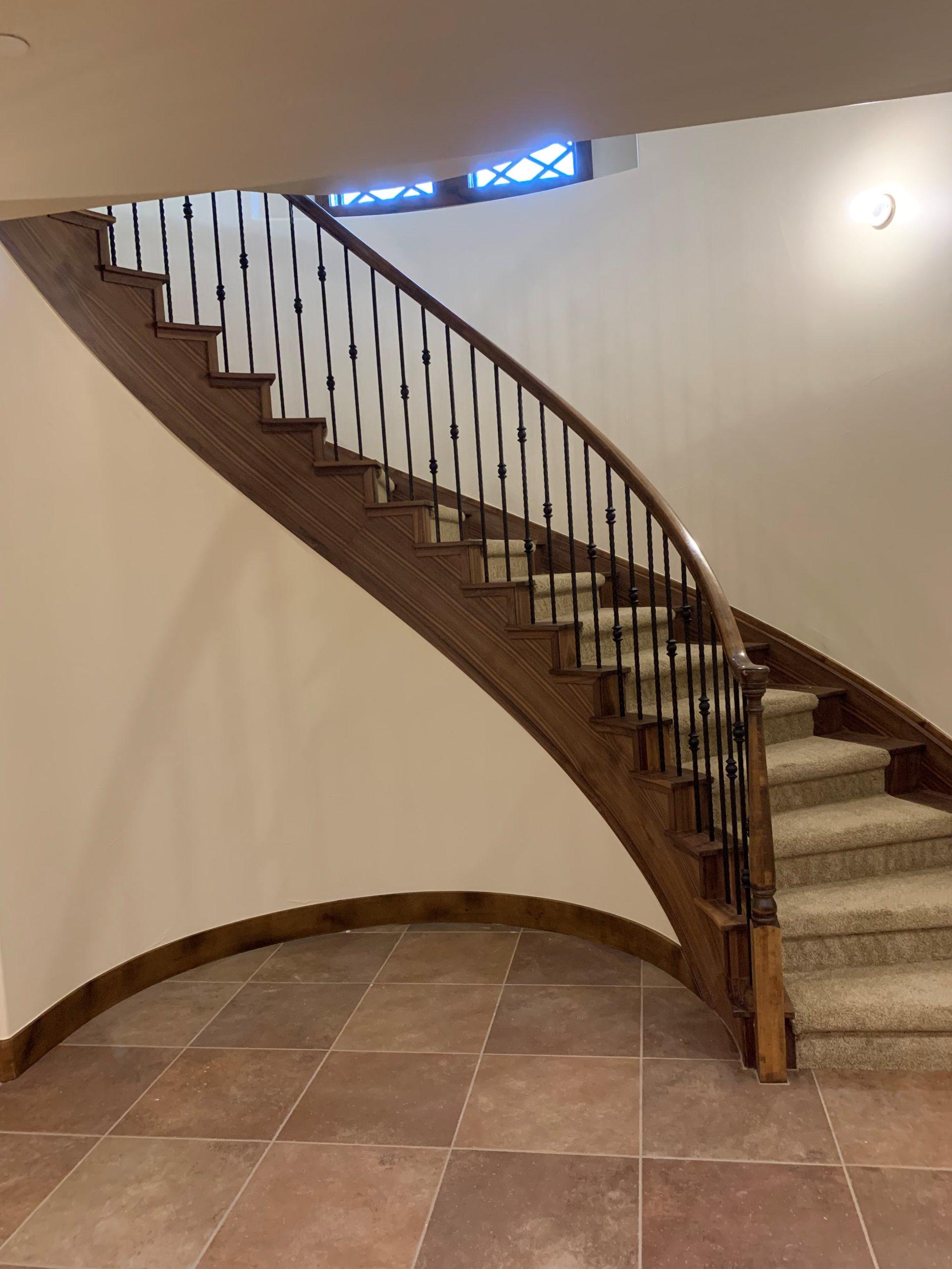 Radius Handrail(1)