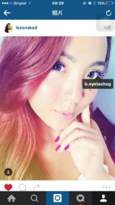 Eyelash Extension Singapore (Belle Beauty Eyelash)