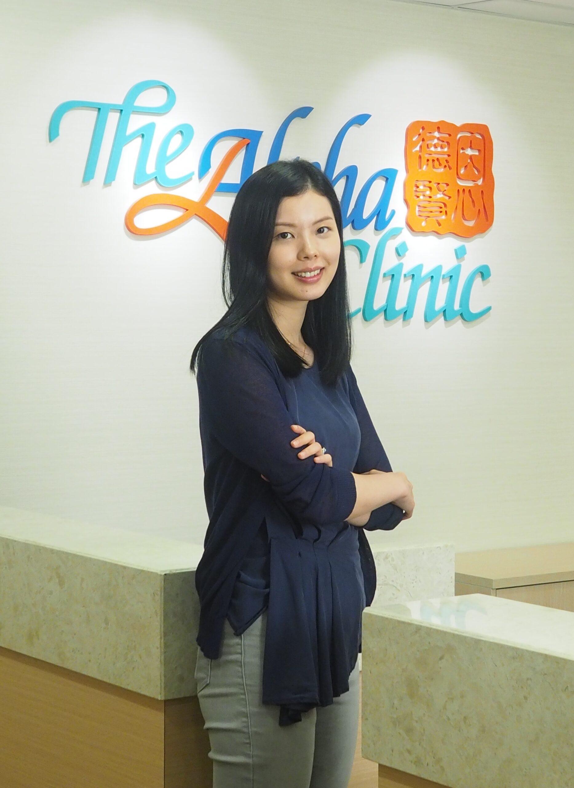 Ms. Karen Lo, Speech-Language Therapist
