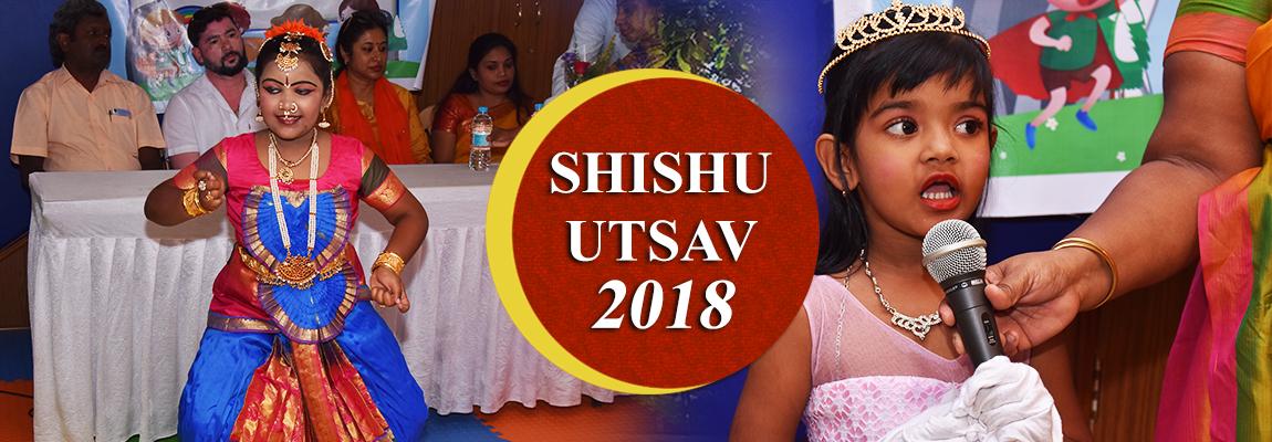 Shishu Utsav