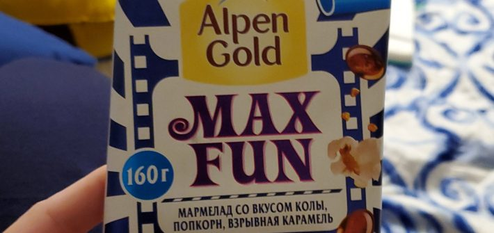 "a bar of ""max fun"" candy."