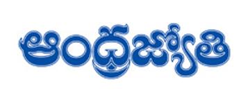 andhra-jyothi logo