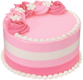 framboise patisserie custom cake - Standard Floral