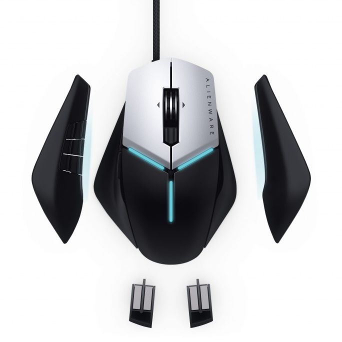 Alienware Advanced Gaming Mouse