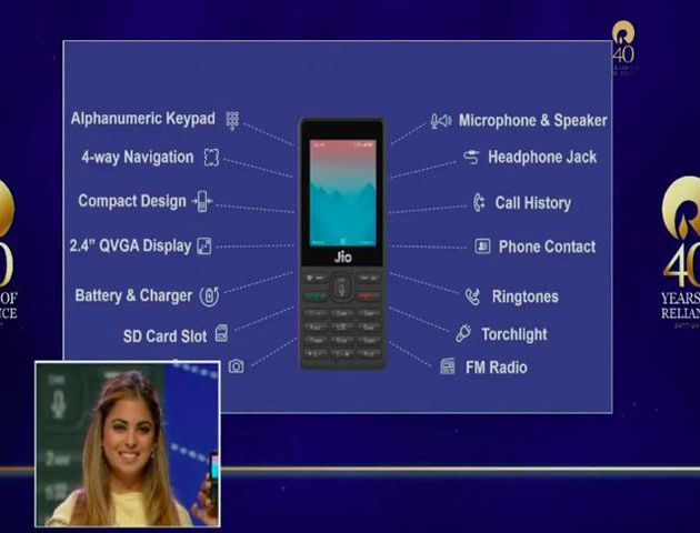 JioPhone-4G-images-plans-sihmar