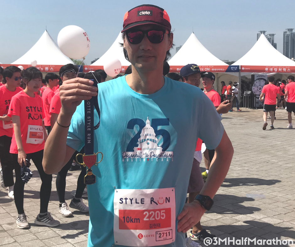 Hyuntai Kim, of South Korea, completed the 2019 virtual 3M Half Marathon.