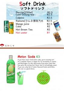 soft drink1