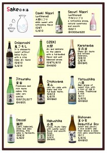 飲み物6−1