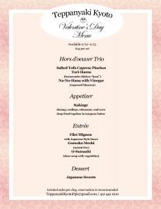 ValentinesMenu_nopictures_limited