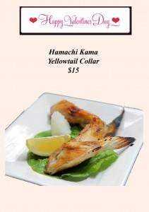 valentine yellowtail collar