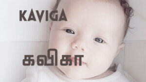 Baby Name Start With Ka