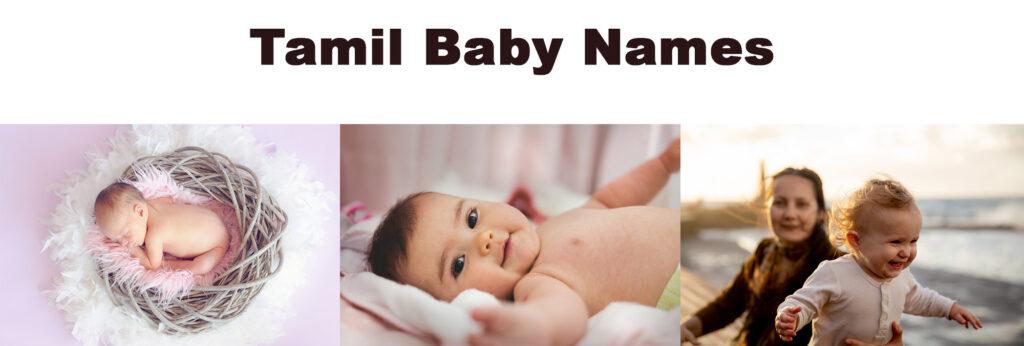 Baby Names in Tamil