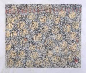"""Nations in Chaos - Ink & Colour on Rice Paper 25""""x30"""""""