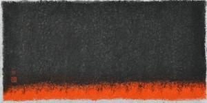 "Vermillion Under Black,  Ink & Colour on Rice Paper,  52""x27"""