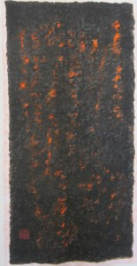 "Vivid Memories, Ink & Colour on Rice Paper, 52""x27"""