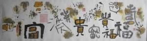 "Happiness. Longevity. Wealth. Prosperity  - Ink & Colour on Rice Paper 54""x13.75"""