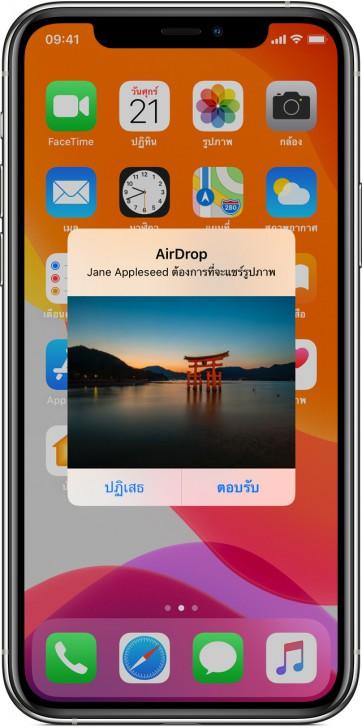 เทคโนโลยีแชร์ตรง AirDrop, Huawei Share, Nearby Share ต่างกันอย่างไร วงการไอที โปรแกรมใหม่ แนะนำแอพ AirDrop HuaweiShare NearbyShare
