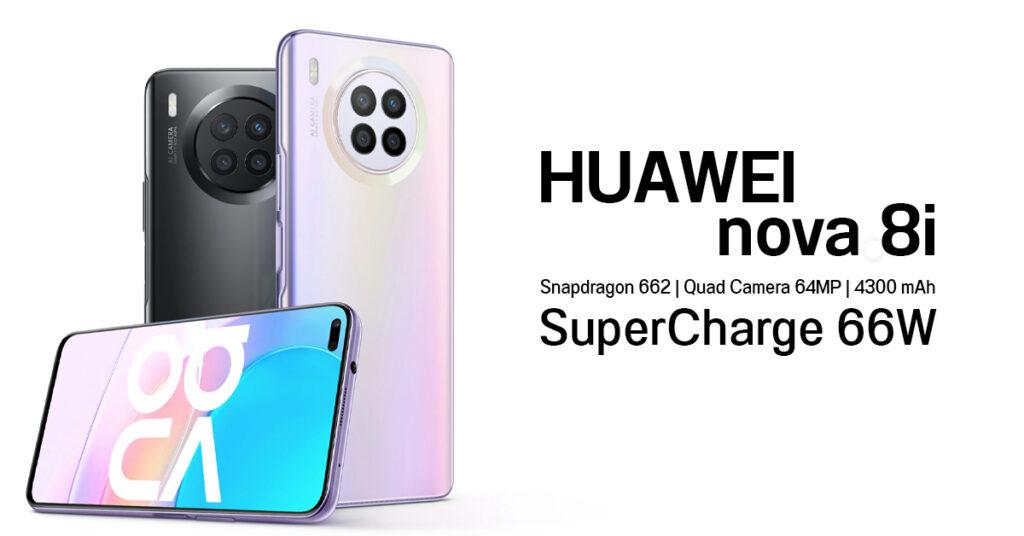 เปิดตัวโทรศัพท์มือถือรุ่นใหม่จากค่าย HUAWEI ดีไซน์สวยล้ำสมัย กับโทรศัพท์มือถือ รุ่น HUAWEI nova 8i วงการไอทีโปรแกรมใหม่ แนะนำแอพ รีวิวโทรศัพท์ Huawei HuaweiNova8i