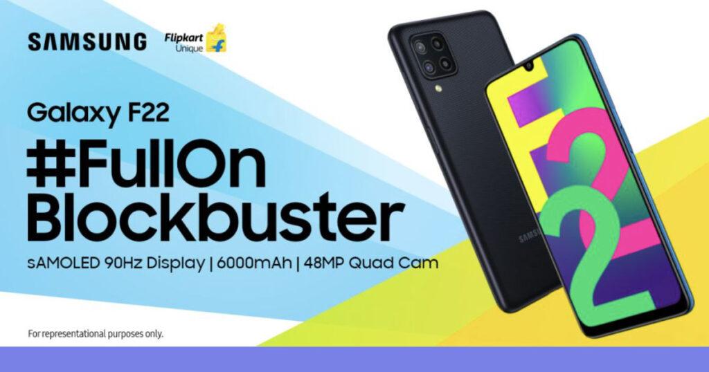 ใครที่มองหาโทรศัพท์มือถือราคาถูกสเปคแน่นกับโทรศัพท์มือถือจากค่าย Samsung รุ่น Samsung Galaxy F22 วงการไอทีโปรแกรมใหม่ แนะนำแอพ รีวิวโทรศัพท์ Samsung SamsungGalaxyF22