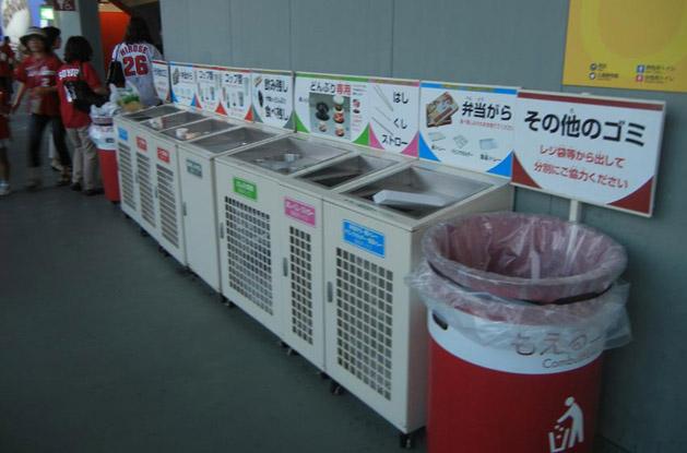 baseball-garbage-japan