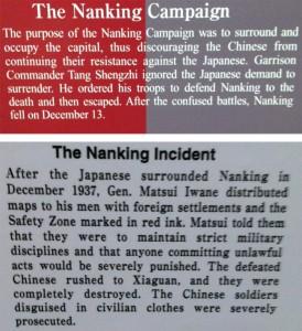 Yūshūkan War Museum's disgraceful version of the Nanking Massacre.
