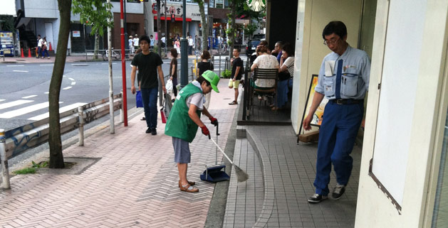 street-cleaner