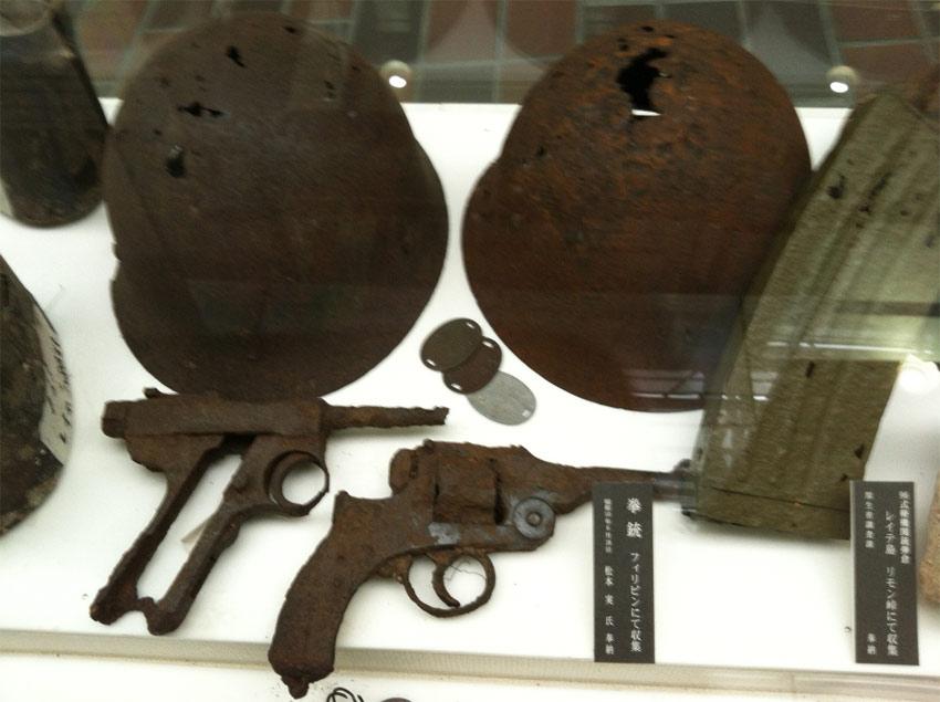 war-memorabilia-japan