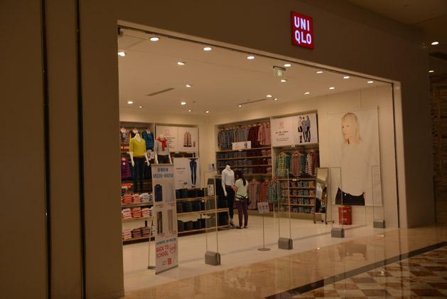uni-store-empty