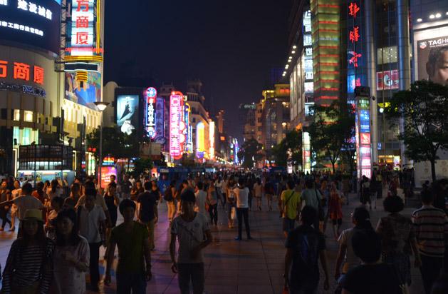 shanghai-walkingstreet