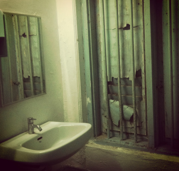 Our prison bathroom
