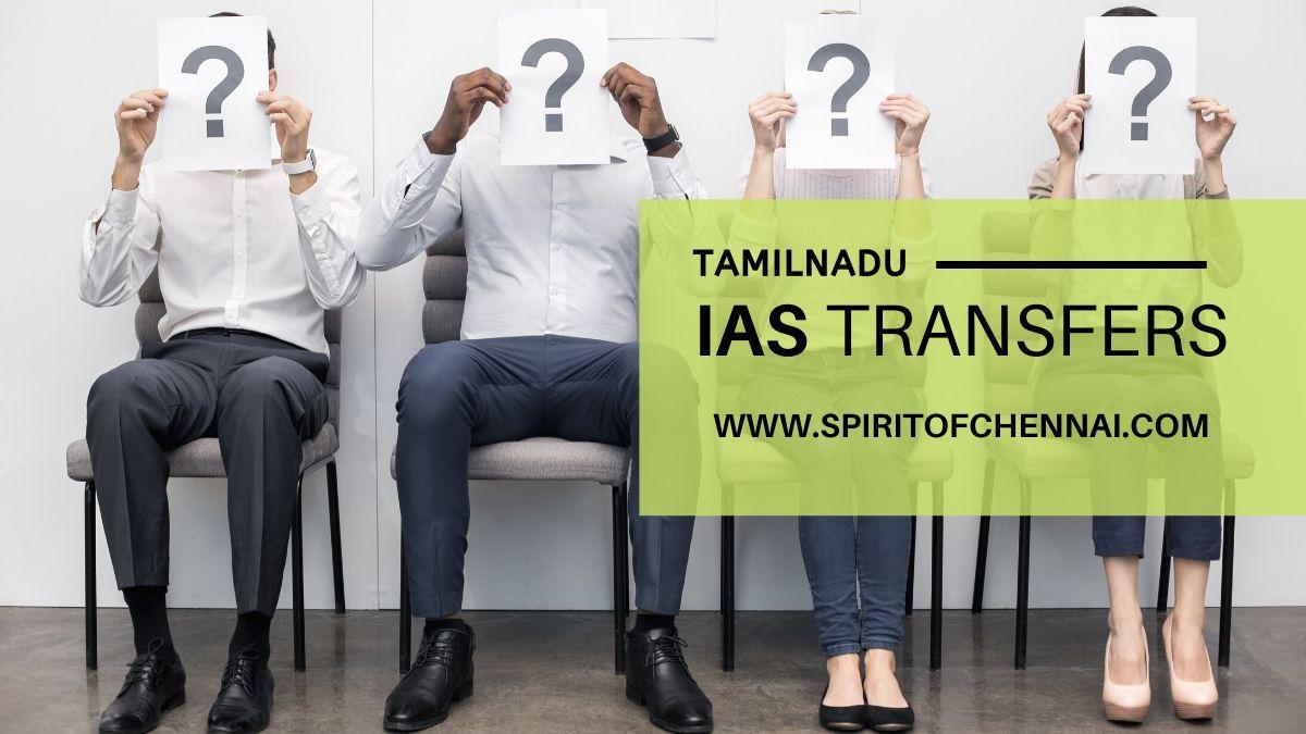 Tamilnadu IAS Officers Transfer
