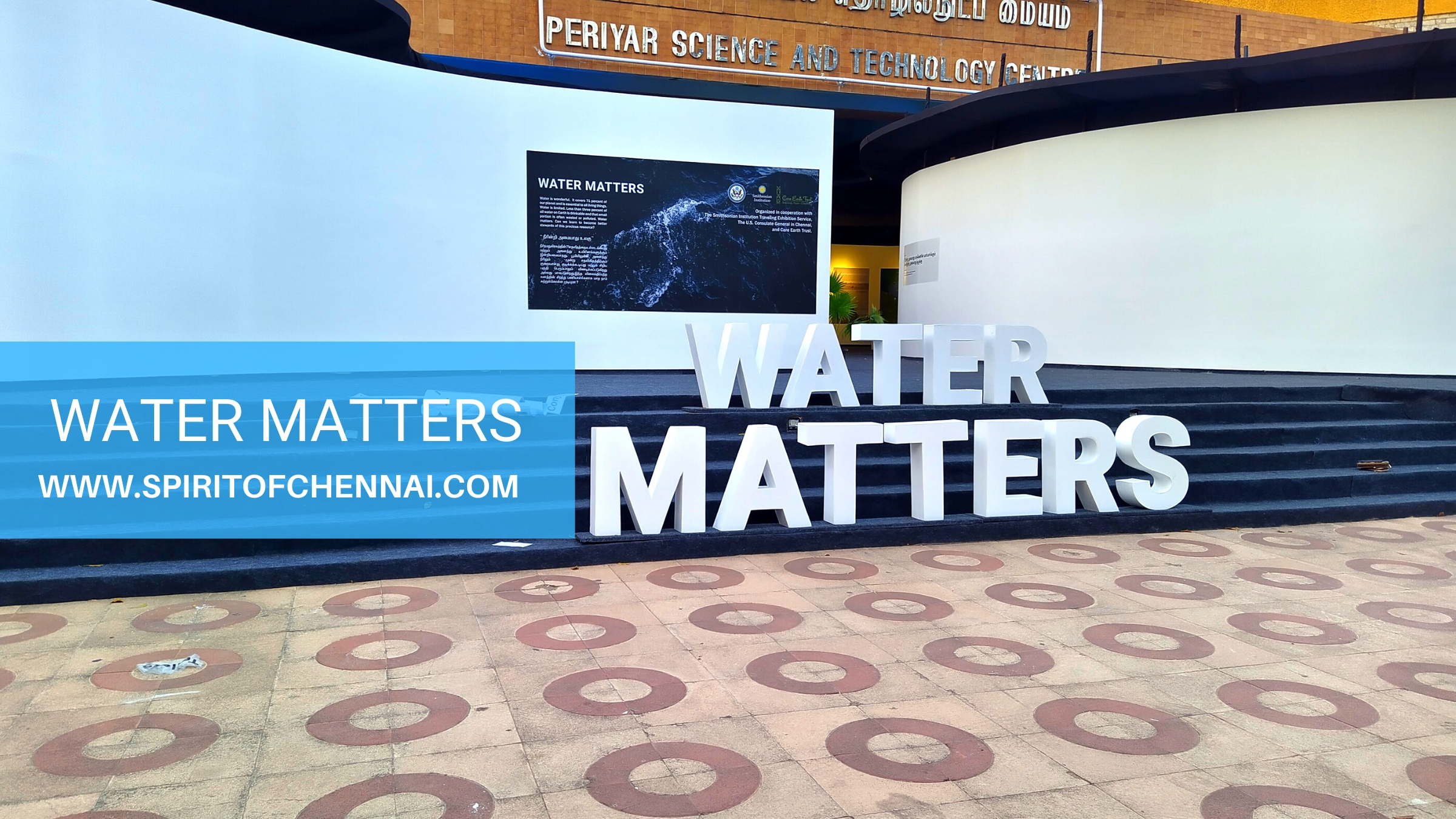 Water Matters Exhibition