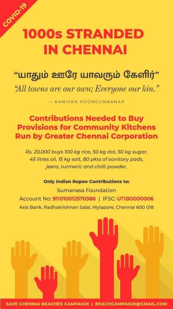 Sumanasa Foundation in Chennai