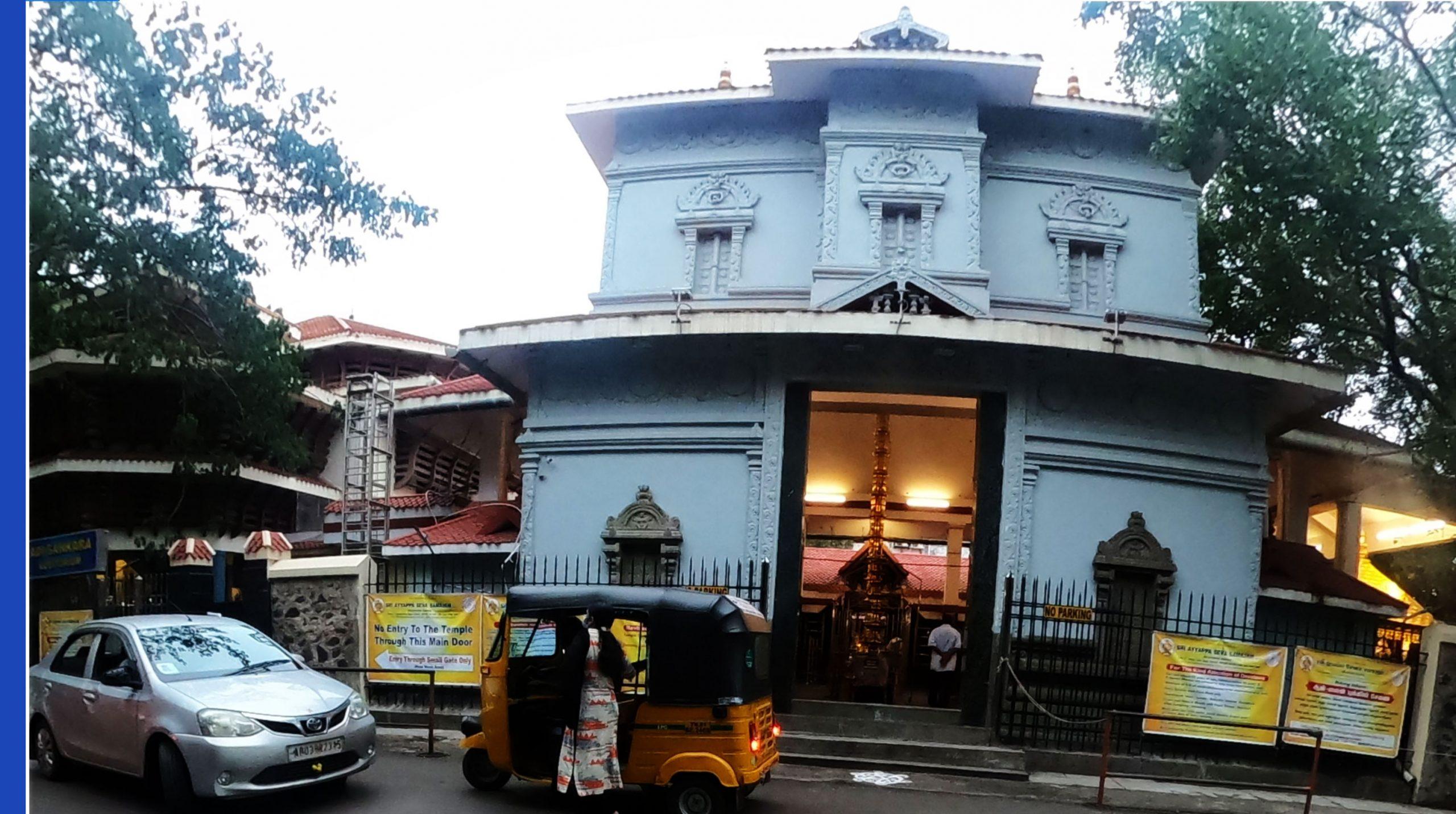 Iyappan Temple, Anna Nagar