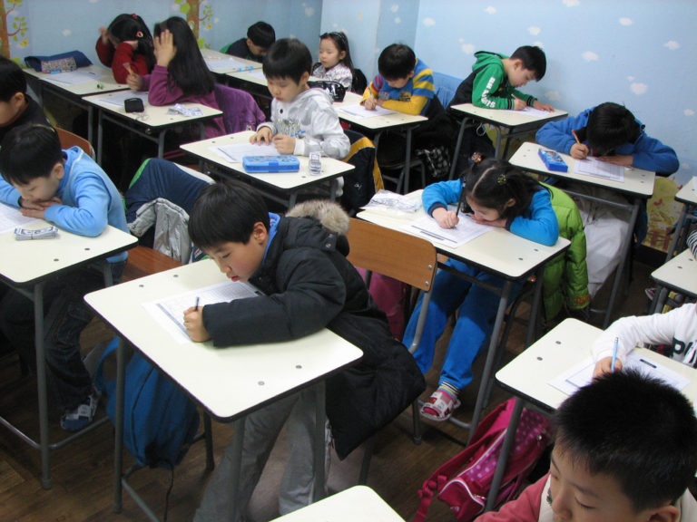South Korea's education system outperforms 208 nations