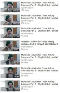 Shaykh Gibril Haddad: al-Harith al-Muhasibi Risalat al-Mustarshidin Series